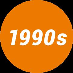 1990年代~